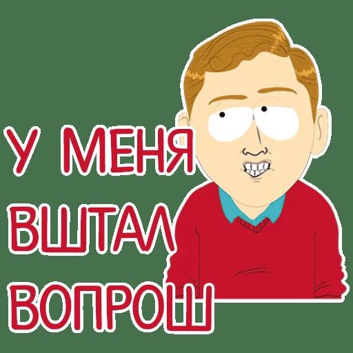otbitye stickers telegram 67