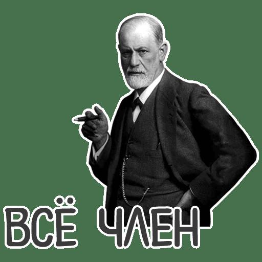 otbitye stickers telegram 69