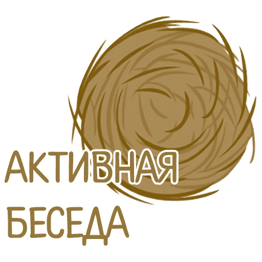otbitye stickers telegram 71