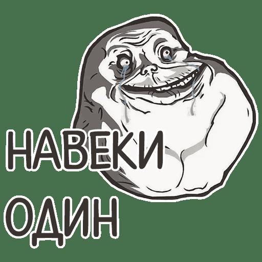 otbitye stickers telegram 73