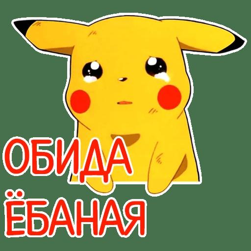otbitye stickers telegram 74