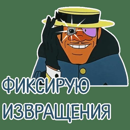 otbitye stickers telegram 78