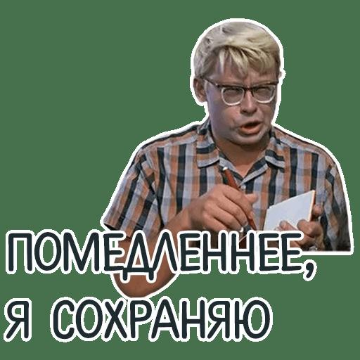 otbitye stickers telegram 79