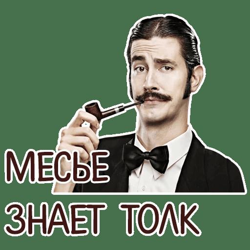 otbitye stickers telegram 80