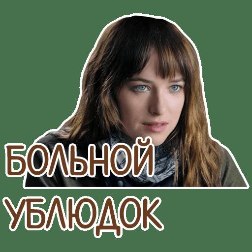 otbitye stickers telegram 81