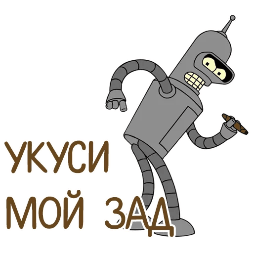 otbitye stickers telegram 83