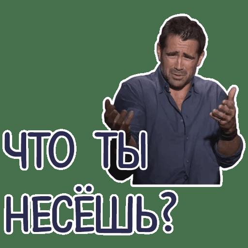 otbitye stickers telegram 84