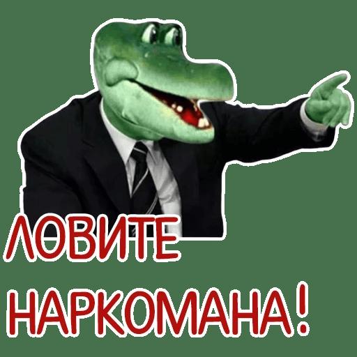 otbitye stickers telegram 87