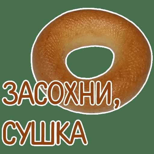 otbitye stickers telegram 88