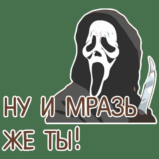 otbitye stickers telegram 89