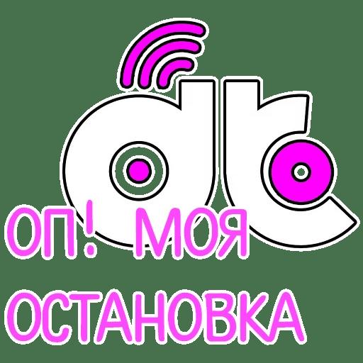 otbitye stickers telegram 90