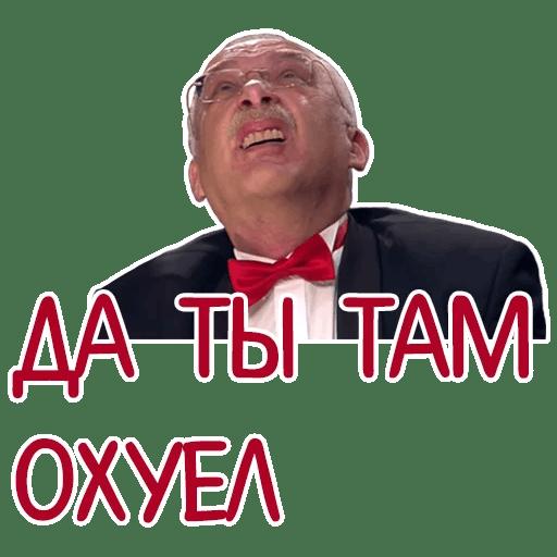 otbitye stickers telegram 96