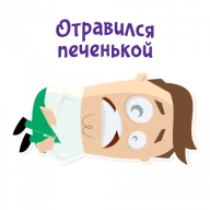 otmazki stickers telegram