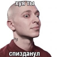 oxxxymiron frazy stickers telegram
