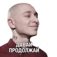 oxxxymiron frazy stickers telegram 05