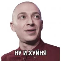 oxxxymiron frazy stickers telegram 08