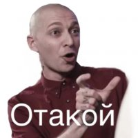 oxxxymiron frazy stickers telegram 12