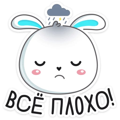 pashalnyj krolik stickers telegram 10
