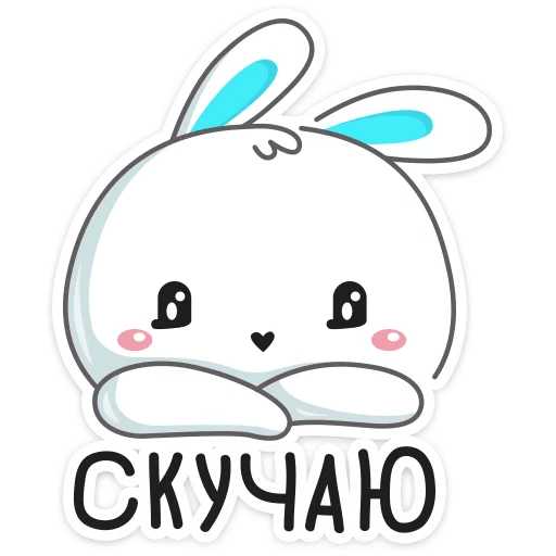 pashalnyj krolik stickers telegram 27