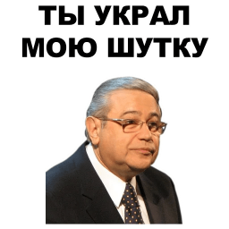 petrosjan stickers telegram 03