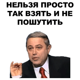 petrosjan stickers telegram 17