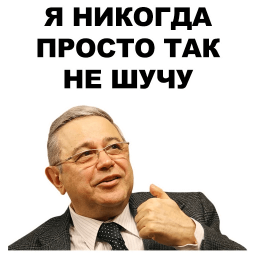 petrosjan stickers telegram 18