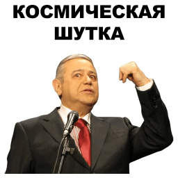 petrosjan stickers telegram 19