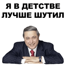 petrosjan stickers telegram 22