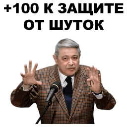 petrosjan stickers telegram 30