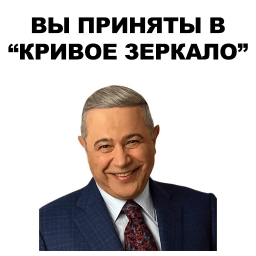 petrosjan stickers telegram 38