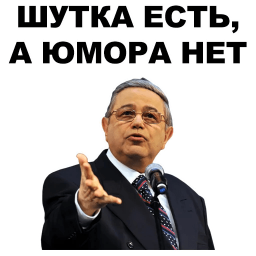 petrosjan stickers telegram 39