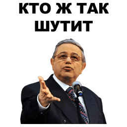 petrosjan stickers telegram 40