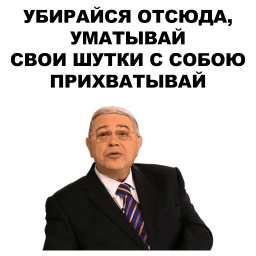 petrosjan stickers telegram 41