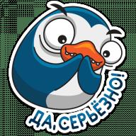 pingvin izi stickers telegram 20