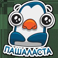 pingvin izi stickers telegram 22