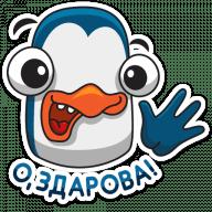pingvin izi stickers telegram 24