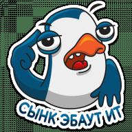 pingvin izi stickers telegram 27