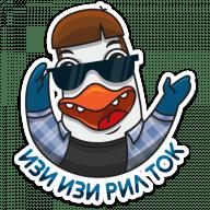 pingvin izi stickers telegram 31