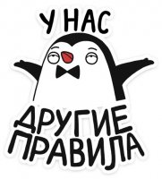 pingvin stickers telegram
