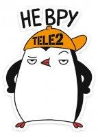 pingvin stickers telegram 03
