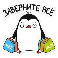 pingvin stickers telegram 04
