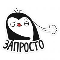 pingvin stickers telegram 09