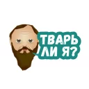 piter stickers telegram 38