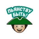 piter stickers telegram 39