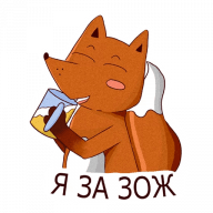 pjanaja lisonka stickers telegram 07