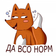 pjanaja lisonka stickers telegram 08