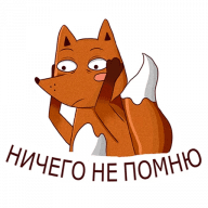 pjanaja lisonka stickers telegram 09