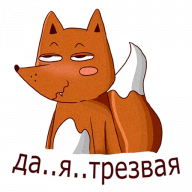 pjanaja lisonka stickers telegram 17