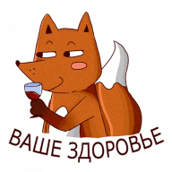 pjanaja lisonka stickers telegram 19