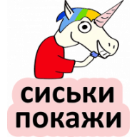 plohoj edinorog stickers telegram 26